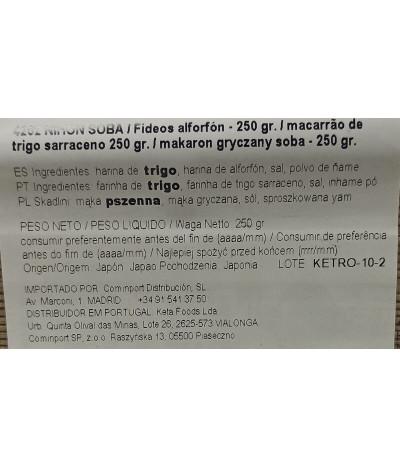 Marutsune Pasta Soba 250gr T