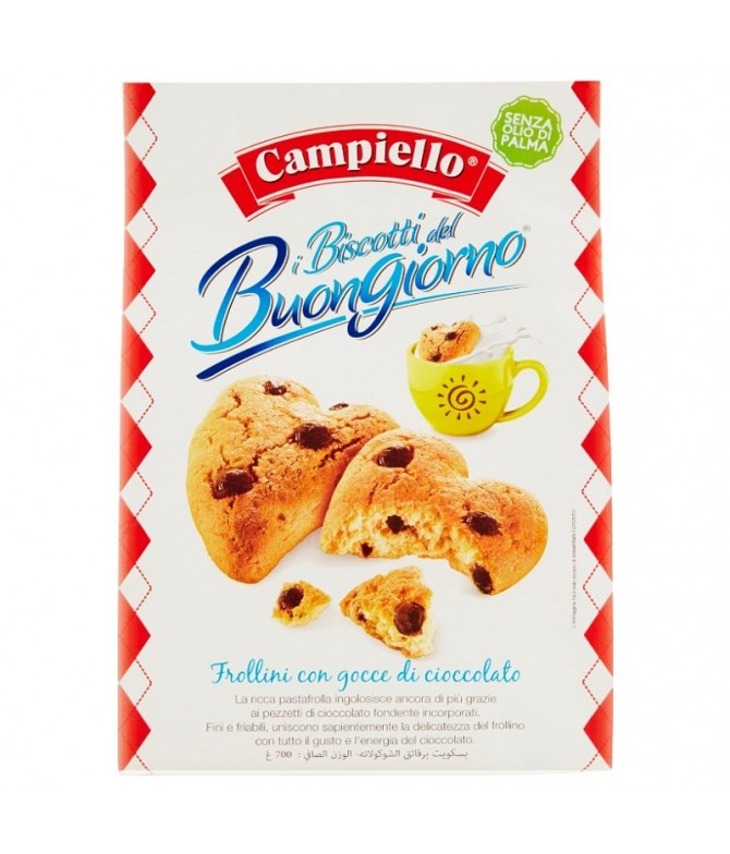 Campiello Galletas Pepitas Chocolate 700gr T